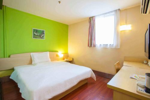 7Days Inn Xianyang Renmin Road Fenghuang Square