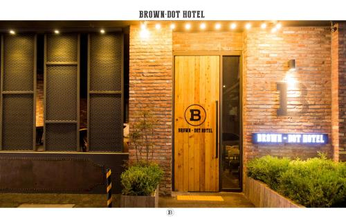Sasang Brown Dot Hotel