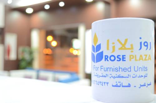 Rose Plaza Arar
